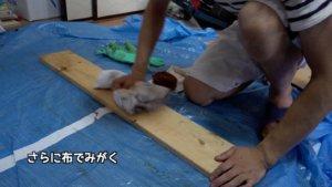 木材を布で磨く