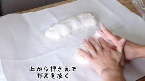 パンの成形作業