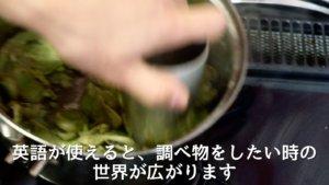 コップで豆を潰す